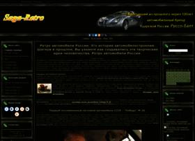 saga.ucoz.ru