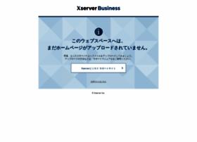 sagafan.jp