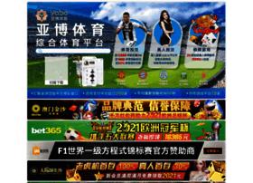 sagalink.net