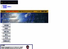 sagami-legal.com