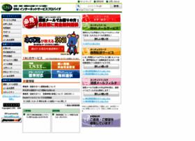 saganet.ne.jp