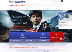 sagawa-exp.co.jp