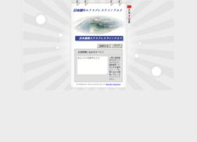 sagawa-sgx.cn