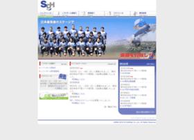 sagawa-softball.jp
