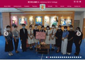 sagc.edu.hk