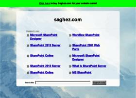 saghez.com