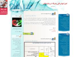 saghezfani.mihanblog.com