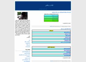 saghimath.blogfa.com