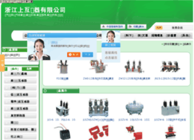 saghu.gkzhan.com