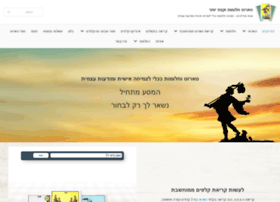 sagie.org
