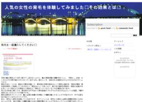 saglikpersoneliplatformu.net