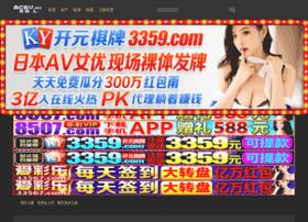 sagupa.com