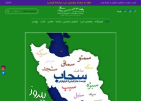 sahabmap.com