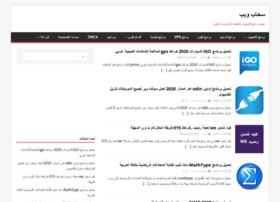 sahabweb.com