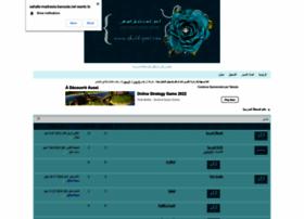sahafa-madrasia.ahlamontada.net