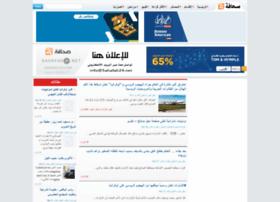 sahafah24.net