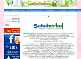 sahaherb.com