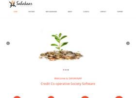 sahakaar.com