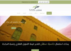 sahal.com.sa