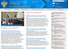 sahal.gosnadzor.ru