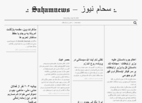sahamnews.org