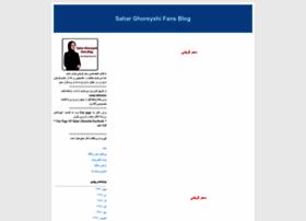 sahar-ghoreishi.blogfa.com
