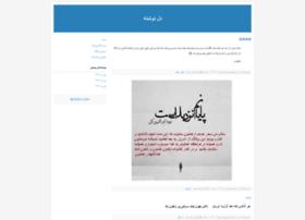 sahar5397.blogfa.com