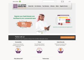 sahara.com.sa