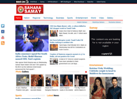 saharasamay.com