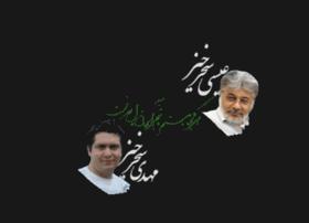 saharkhiz.net