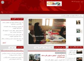 sahebzaman-k.com