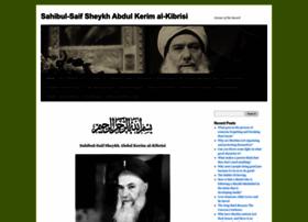 sahibulsaif.wordpress.com
