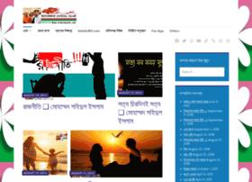 sahidulsg.wordpress.com