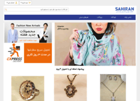 sahiran.com