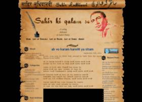 sahirludhianvi.com