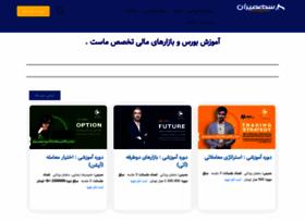 sahmiran.com