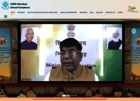 sahodayaschools.org