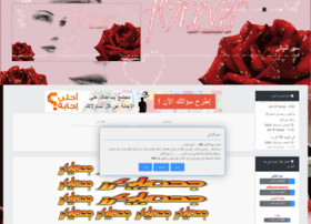sahr2009.yoo7.com