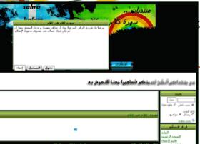 sahra.kalamfikalam.com