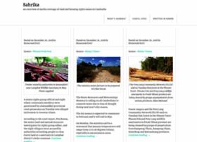 sahrika.wordpress.com