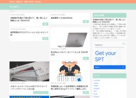 saiano.blogspot.jp