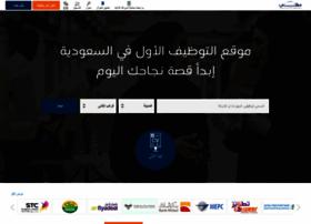 saib.mihnati.com