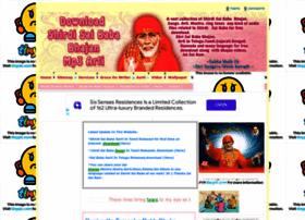saibababhajans.com