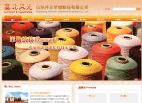 saibeifengguang.com