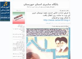 saiber89.blogfa.com