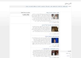 saidaaaty.blogspot.co.il