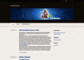 saidhaam.wordpress.com