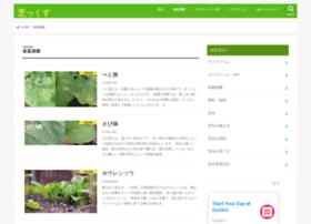 saien.shibax.net