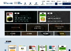 saiensu.co.jp