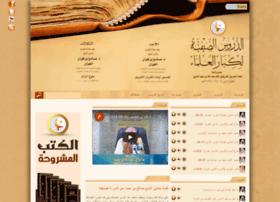 saif.af.org.sa